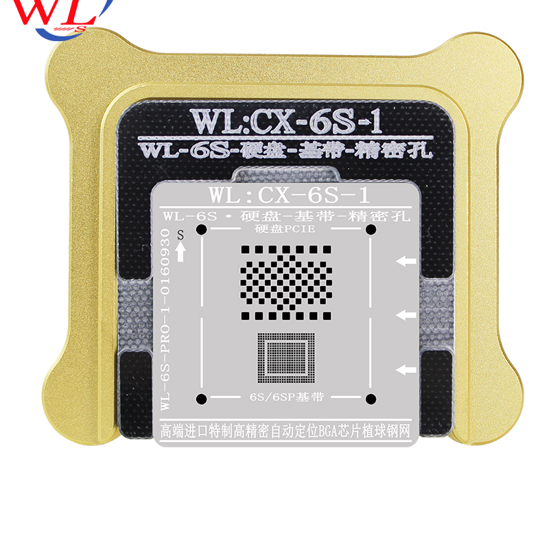 For IPhone 5-XS Max  NAND Baseband IC Chip BGA Reballing Stencil Plant Tin Steel Net With Fixed Plate And Holder