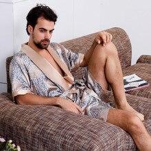 Мужской Атласный шелковый халат шорты Комплект из двух предметов ночная рубашка мужской летний с коротким рукавом плюс большой размер тонкий Шелковый пижамный комплект
