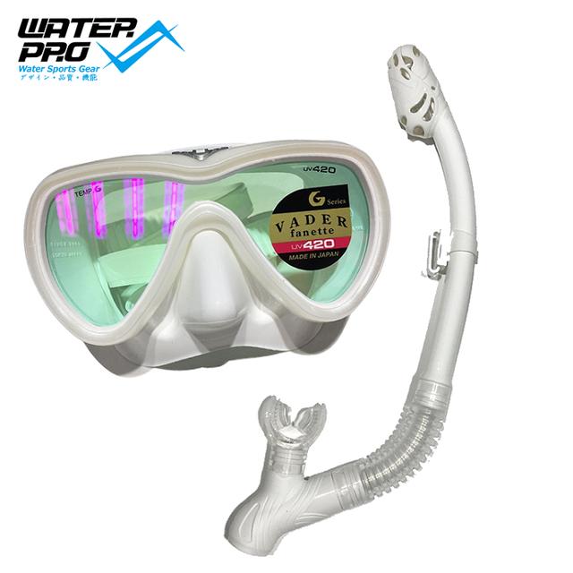 GULL WATER PRO MASK SNORKEL SET (VADER MASK+ DS DRY SNORKEL) Scuba Diving Snorkeling