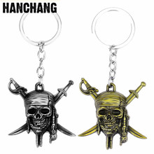 Hot Movie Pirates Of The Caribean Key Chain Jewelry Skull Double Knife Pendant Keychain Key Buckles Car Accessories For Men
