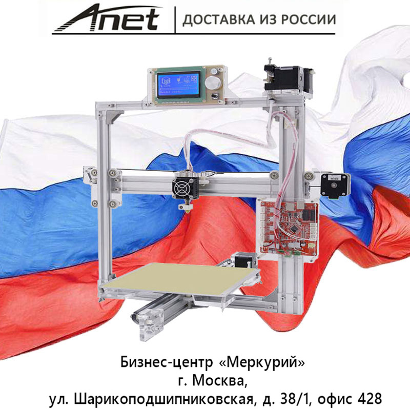 Anet A2 3d printer Kit Anet New A2s 12864/Aluminium black frame new screen/8GB microSD and plastics gift/ shipping from Moscow anet a2 12864 large aluminium metal 3d printer with lcd display