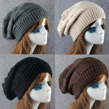 Brand European Style Elegant  Hat Winter Fall Beanies Knitted winter Hats For Men and Woman Fashion Oversized Slouch Cap gorras