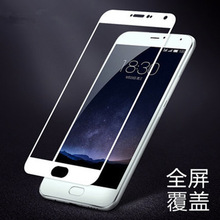 Sizzling Sale M5 Observe 9H Laborious 2.5D Arc Edge Full Display screen Safety Tempered Glass Protector Movie For Meizu M5 Observe/Meilan notice 5