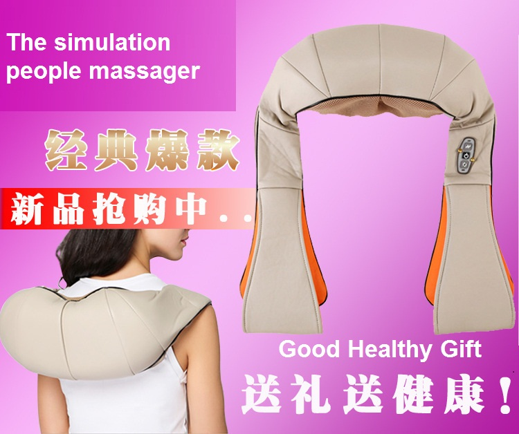 HotSale Multifunction Infrared Heating Body Health Care Equipment Car Home Acupuncture Kneading Neck Shoulder Cellulite Massager wholesale 10pcs ctn neck shoulder massager belt anti cellulite massager multifunction acupuncture kneading heating belt