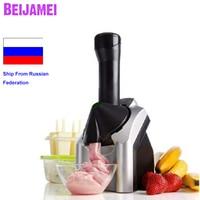 Beijamei 2019 New Fruit Ice Cream Machine Electric DIY Home Children Ice Cream Maker Making Kitchen