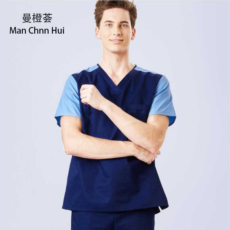 611fac95f1b Dental Clinic & Hospital Medical nursing scrubs set Doctors Short Sleeve Medical  uniforms Pet Nurse Work