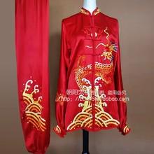 Customize Chinese wushu uniform kungfu clothing Martial arts suit taichi clothes taiji sword for men women children boy kidsgirl