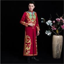 Chinese traditional Wedding costume the groom Gown Suits Jacket + Robe Ancient wedding bridegroom Clothing for Oversea