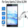 9H Premium Tempered Glass For Sony Xperia Z Ultra XL39H C6833 C6806 Screen Protector Cover Mobile Phone Protective Film Case