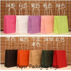conew_paper packaging bags_conew1