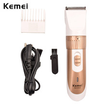 Low Price Original Kemei Rechargeable Electric Hair Clipper Beard Trimmer Hair Cutting Machine Haircut with Comb for Men -P3234