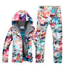2016 gsou snow women ski suit skiwear skiing jacket and pants odd and even plate camouflage windproof warm water free shipping