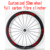 1pcs 700C customized 50mm clincher rims road Track Fixed Gear bike aero 3K UD 12K full carbon fibre bicycle wheelsets Free ship