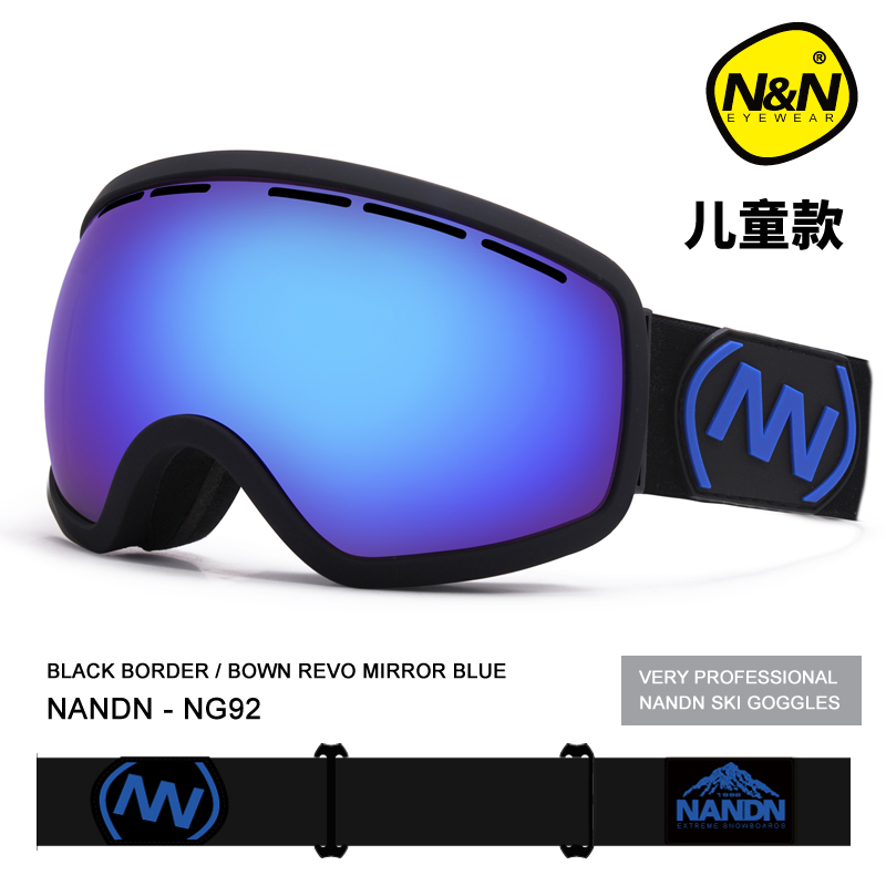 Nandn детские лыжные очки Открытый Восхождение private лыжные очки