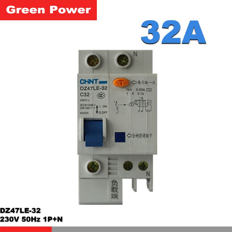 DZ47LE-32 Earth Leakage Protection Circuit Breaker 2p C32 32A 230V