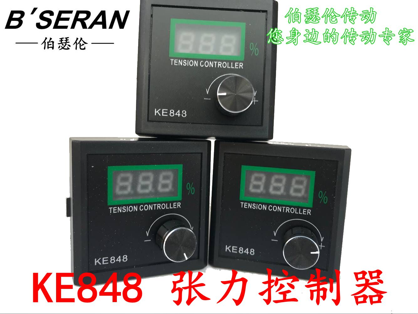 Manual Tension Controller DC24V Magnetic Powder Tension Controller KE848 Tension Controller