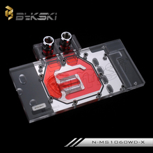 Bykski N-MS1060WD-6G-X GPU Water Cooling Block for MSI GTX1060 6GT OC