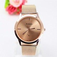 Top brand Womage women luxury steel casual quartz watch