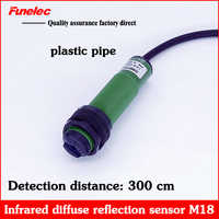 E3FN-300C2 photoelectric infrared detection sensor switch sensor electric eye NPN NC NormallyDC three-wire NC diffuse reflection