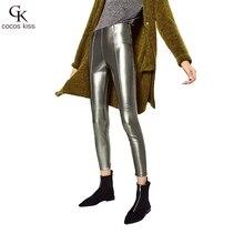 2016 Thicken Winter Pu Leather Pants Women High Waist Pencil Skinny Black Leggings Female Pants Capris