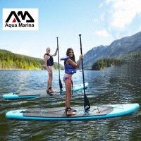 330 75 10cm AQUA MARINA 11 Feet VAPOR Inflatable Sup Board Stand Up Paddle Board Inflatable