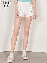 da7ab3622bc SEMIR 2019 женские новые стильные модные горячие модные женские сексуальные  летние повседневные шорты с высокой талией
