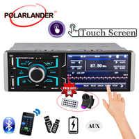 1din 4,1 дюймов радио аудио стерео HD сенсорный экран AUX FM радио станция Bluetooth Mirrorlink 1 Din Авто радио камера заднего вида