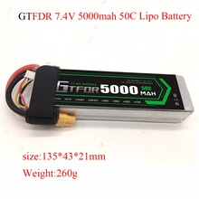 GTFDR RC Lipo Battery 7.4V 5000mah 50C 100C 2S Bateria for RC AKKU Car Boat Airplane Quadcopter цена и фото