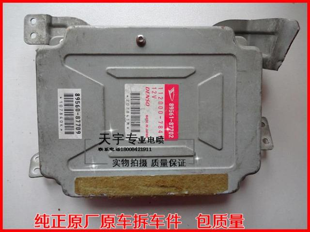 US $63 33 |Free Delivery  Automotive engine computer board Denso ECU 89561  87702 original scrap specials-in Replacement Parts & Accessories from