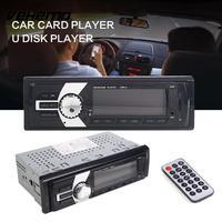 VEHEMO Stereo 12V Music In Dash Car Auto MP3 Car Mp3 Radio Player CD Audio Digital