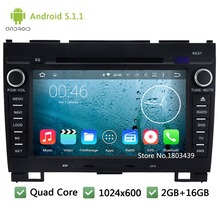 Quad Core 16GB Android 5.1.1 HD 1024*600 DAB+ Car DVD Player Radio Audio Stereo Screen GPS For Great Wall Hover H3 H5 2010-2013