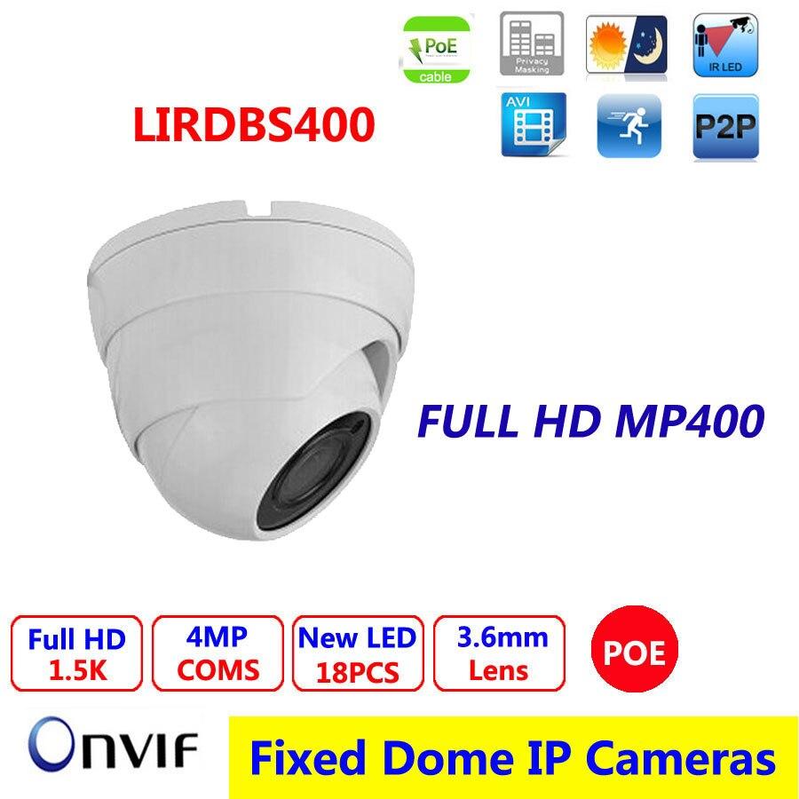 """Наблюдения IP Камера 1/3 """"OV 4MP высокого разрешения CMOS Сенсор, поддержка ONVIF Duble поток, WDR ИК-функции"""