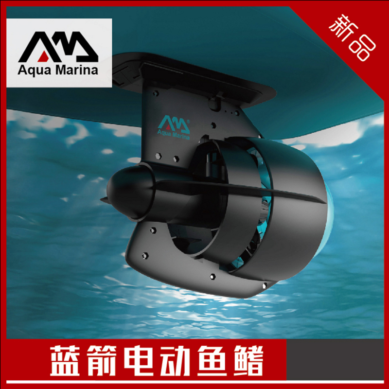 US $750 96 |SUP paddle kayak special socket type electric propulsion remote  control motor-in Marine Propeller from Automobiles & Motorcycles on