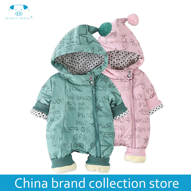 winter rompers newborn boy girl clothes set baby fashion infant baby brand products clothing bebe newborn romper MD170D026 newborn baby rompers autumn winter package feet baby clothes polar fleece infant overalls baby boy girl jumpsuits clothing set
