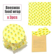 3PCS Food Grade Beeswax Fresh Cloth Reusable Fruit Storage Bag Eco Friendly Beeswax Wraps Food Fresh Keeping Washable Covers