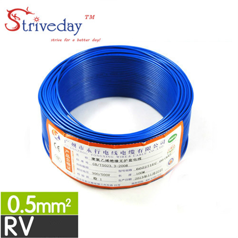 100 Meters RV-0.5mm Square Multi-strand Flexible Stranded Cord Electrical and Electronic Equipment Copper Electronic Wire DIY100 Meters RV-0.5mm Square Multi-strand Flexible Stranded Cord Electrical and Electronic Equipment Copper Electronic Wire DIY