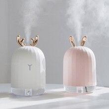 Lámpara de noche LED de 7 colores con difusor de aceite esencial de Aroma USB de 220 ml humidificador ultrasónico niebla fresca para A casa