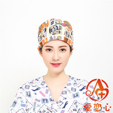 2018 Special Offer Real Surgical Cap Scrub Womens Fashion Lab Coat Medical Cosmetic Surgery Working Dental Clinic Doctor