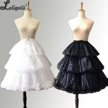 Adjustable Skirt Cosplay Lolita