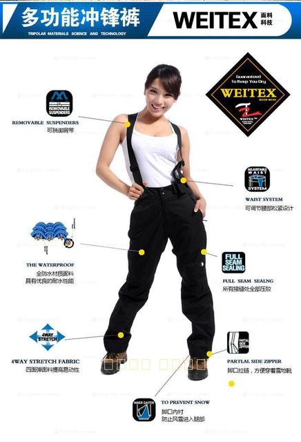 Free shipping High Quality Women's Outdoor Pants! genuine inner fleece detachable / outdoor ski pants women!
