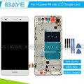 Белый Полный ЖК-ДИСПЛЕЙ Для Huawei P8 Lite Экран Дисплея для huawei p8 lite Сенсорный жк-Экран Digitizer Стекло + Рамка ассамблея/Инструменты