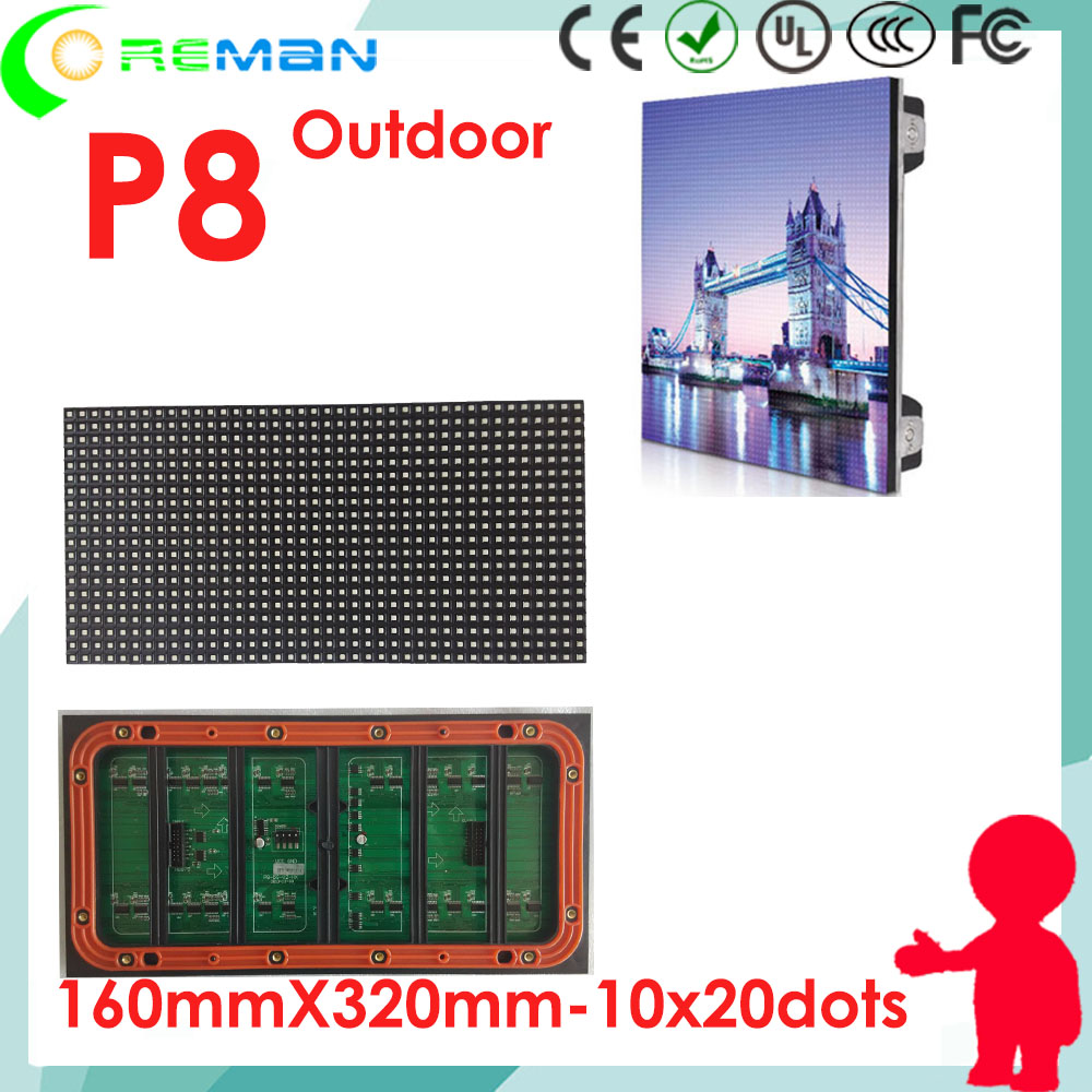 aliexpress turkey india lightweight slim outdoor rental led video panel p8 module unit 320x160. Black Bedroom Furniture Sets. Home Design Ideas