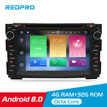 8-Core Android 8.0 Car Multimedia Player For Kia Ceed 2010 2011 2012 Audio Stereo WiFi RDS DVD 2 Din Video Radio GPS Navigation funrover android 8 0 9 2 din car multimedia dvd player radio tape recorder for kia k2 rio 2010 2016 wifi gps navigation navi fm