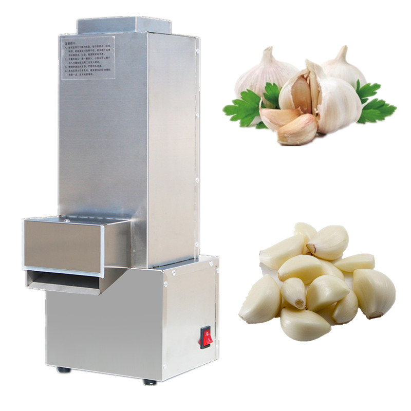 Stainless steel dry garlic peeling machine hotel use mini garlic peeler restaurant electric garlic dry peeling machine electric garlic peeler automatic garlic peeling machine stainless steel fast garlic peel commercial garlic peeler ysgp 25
