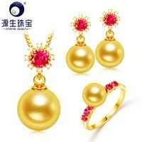 [YS] Fine Jewelry 2017 New Arrived 8 8.5mm Akoya Pearl 18k Gold Pendants, Ring & Studs Earrings Pearl Jewelry Set For Women