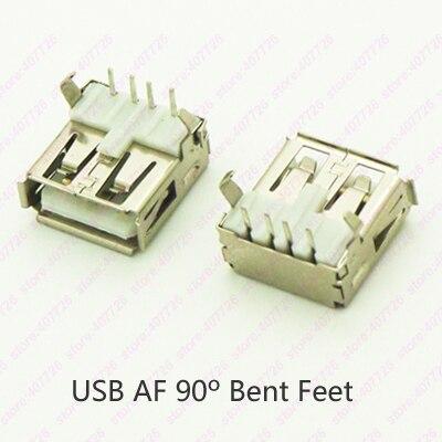 10PCS B-A Type Female USB Connector 90Degree Charging Socket Bent Feet 4Pin Jack10PCS B-A Type Female USB Connector 90Degree Charging Socket Bent Feet 4Pin Jack