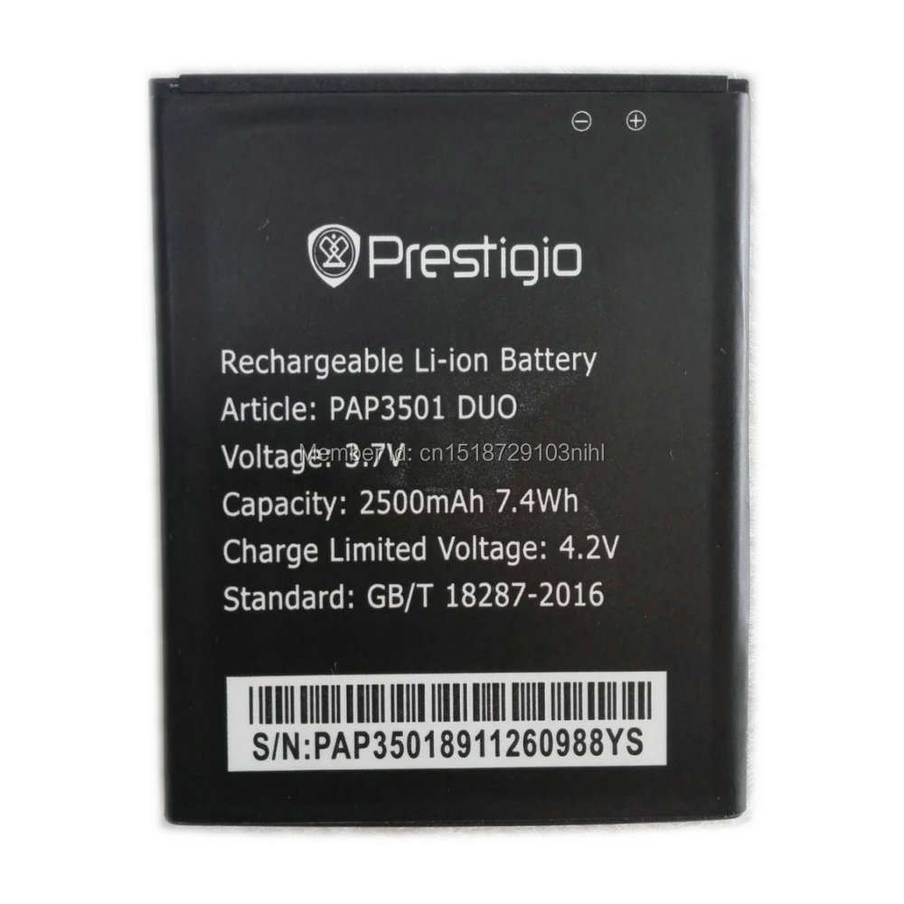 Battery For Prestigio PAP3501 DUO 2500mAh High Quality Mobile Phone Replacement Li-ion Battery+ Tracking Cord
