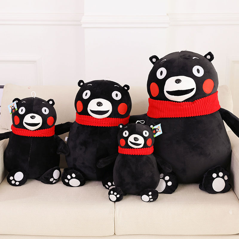 Kumamon Character Japan Bear Plush Toy Children's Gift Cute Stuffed Pillow Doll In Xiongben County For Kids/Baby/Adult Gifts