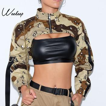 Weekeep Women Streetwear Camouflage Hoodie Cropped Stand Collar Pullover Sweatshirt Fashion Loose Long Sleeve Hoodies Crop Top women Sweatshirts & Women Hoodies