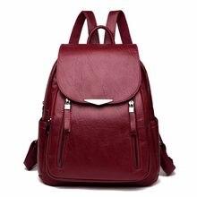 14c394b7ac81 2018 для женщин кожа рюкзаки женская сумка Sac Dos дамы Bagpack Винтаж  школьные ранцы для обувь